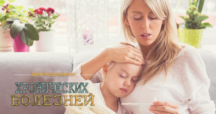 bolezn-758x400